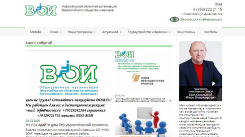 noovoi.ru.jpg