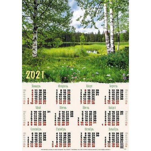 3118 КАЛЕНДАРЬ ЛИСТОВОЙ 2021 А3 БЕРЕЗКИ (ЛАК), (КЕЛИНС, 2020), Л