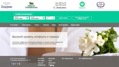 severnaya-nsk.ru.jpg