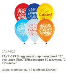 WhatsApp Image 2020-04-30 at 10.21.51 (2