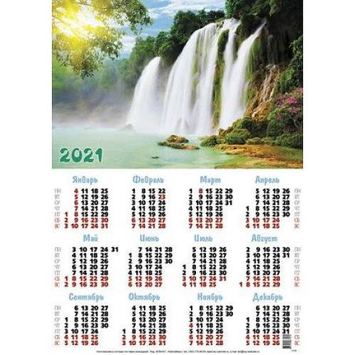 3124 КАЛЕНДАРЬ ЛИСТОВОЙ 2021 А3 ВОДОПАД (ЛАК), (КЕЛИНС, 2020), Л