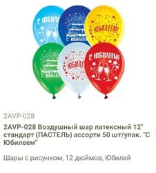 WhatsApp Image 2020-04-30 at 10.21.52 (1