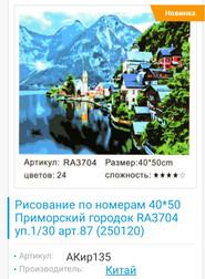 WhatsApp Image 2020-05-11 at 11.42.24 (2