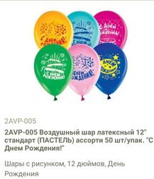 WhatsApp Image 2020-04-30 at 10.21.49.jp