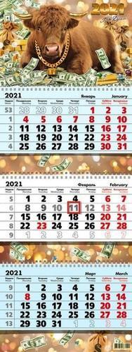 9103 КАЛЕНДАРЬКВАРТАЛЬНЫЙ 2021 БЫК В ДЕНЬГАХ (СИМВОЛ ГОДА) (НАСТЕННЫЙ, ТРЕХБЛОЧН