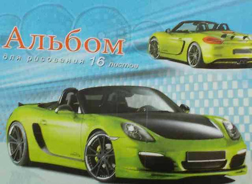 Альбом для рис.16л. А5 Проф-Пресс Зеленое авто 16-2237 картон,офсет