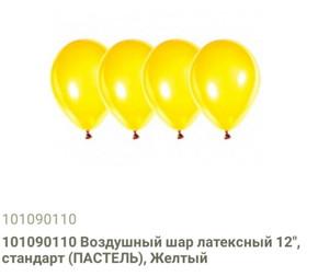 WhatsApp Image 2020-04-30 at 10.21.43 (1