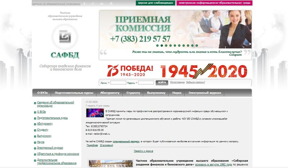 safbd.ru.jpg