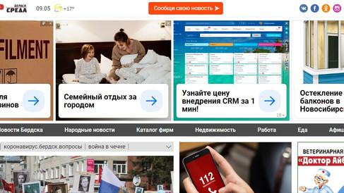 kurer-sreda.ru.jpg