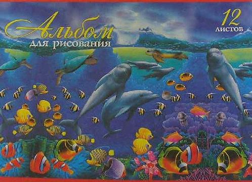 Альбом для рис.12л. ХАТ Дельфины (BK)