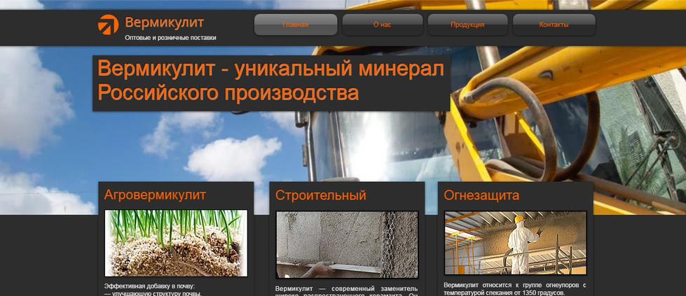 vermikulit54.com.jpg