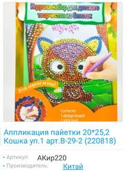 WhatsApp Image 2020-05-11 at 11.43.21.jp