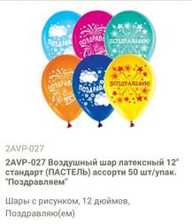 WhatsApp Image 2020-04-30 at 10.21.50.jp