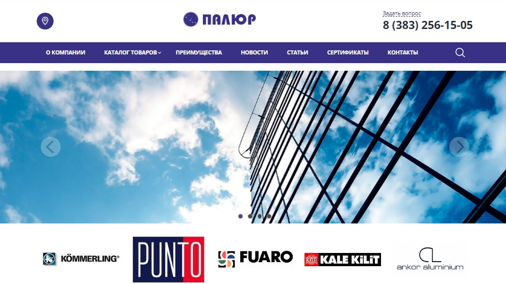palur.ru.jpg