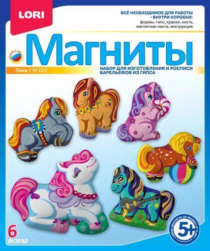 LORIБарельеф Пони (комплект материалов для изготовления) (в коробке) (от 5 лет)
