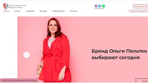 td-salomeya.ru.jpg