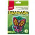 LORIБарельеф Бабочка (комплект материалов для изготовления) (в коробке) (от 5 ле