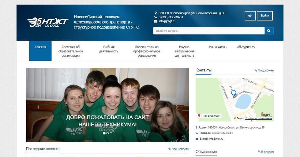 ntgt.ru.jpg