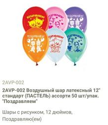 WhatsApp Image 2020-04-30 at 10.21.50 (2