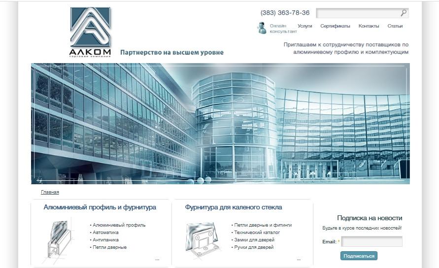 alkom.org.jpg