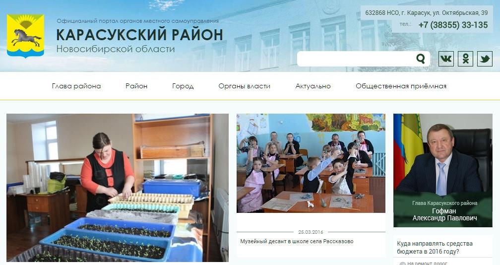 nso.ru.jpg