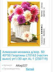 WhatsApp Image 2020-05-11 at 11.42.25 (1
