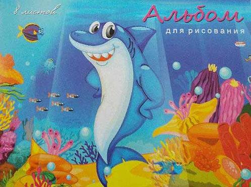 Альбом для рис. 8л. Проф-Пресс Акула 08-1153 картон,офсет