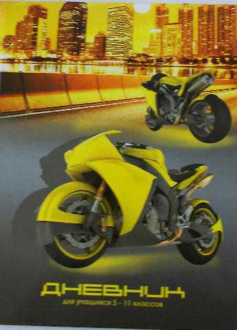 Дневник 5-11кл. BG тв.обл. Moto Racing 9641 глян.лам.