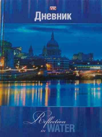 Дневник 1-11кл. ХАТ тв.обл. Лондон 11927