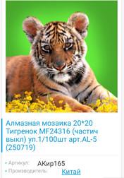 WhatsApp Image 2020-05-11 at 11.42.25 (3