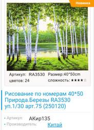 WhatsApp Image 2020-05-11 at 11.42.24 (1