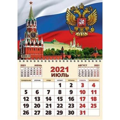 66112 КАЛЕНДАРЬ ОДНОБЛОЧНЫЙ 2021 СИМВОЛИКА РОССИИ (А3), (КЕЛИНС, 2021), ОБЛ, C.1
