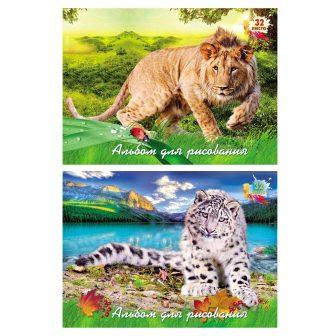Альбом для рисования 32л Животный мир (2 вида) обл.карт. скреп. уп20шт