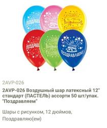 WhatsApp Image 2020-04-30 at 10.21.49 (3