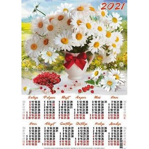 21145 КАЛЕНДАРЬ ЛИСТОВОЙ 2021 А2 РОМАШКИ (ЛАК), (КЕЛИНС, 2021), Л