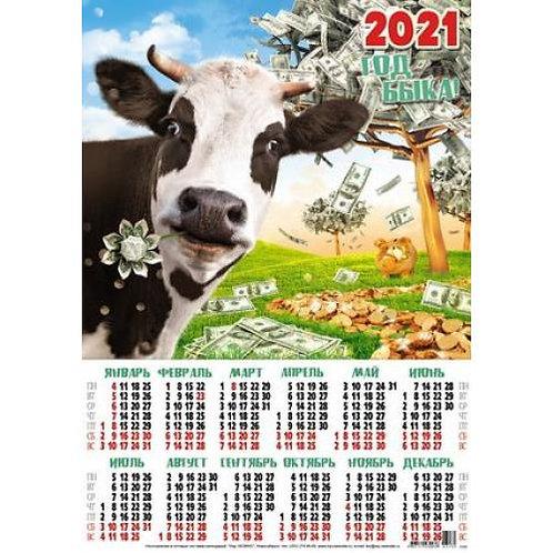 3135 КАЛЕНДАРЬ ЛИСТОВОЙ 2021 А3 ДЕНЕЖНОЕ ДЕРЕВО (ГОД БЫКА, СИМВОЛ ГОДА) (ЛАК), (