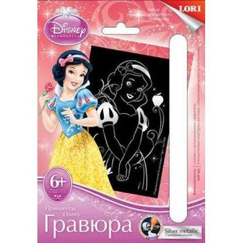 LORIГравюраSilver-мини Disney Принцессы. Очаровательная Белоснежка (основа с кон