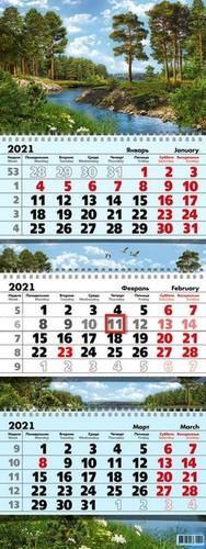 9120 КАЛЕНДАРЬКВАРТАЛЬНЫЙ 2021 СОСНЫ (НАСТЕННЫЙ, ТРЕХБЛОЧНЫЙ), (КЕЛИНС, 2021), О
