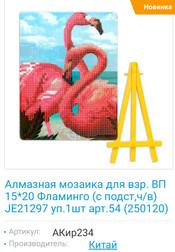 WhatsApp Image 2020-05-11 at 11.42.26 (2