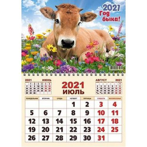 66111 КАЛЕНДАРЬ ОДНОБЛОЧНЫЙ 2021 ТЕЛЕНОК В ЦВЕТАХ! (СИМВОЛ ГОДА) (А3), (КЕЛИНС,