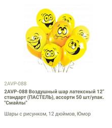 WhatsApp Image 2020-04-30 at 10.21.55 (1