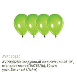 WhatsApp Image 2020-04-30 at 10.21.42 (1