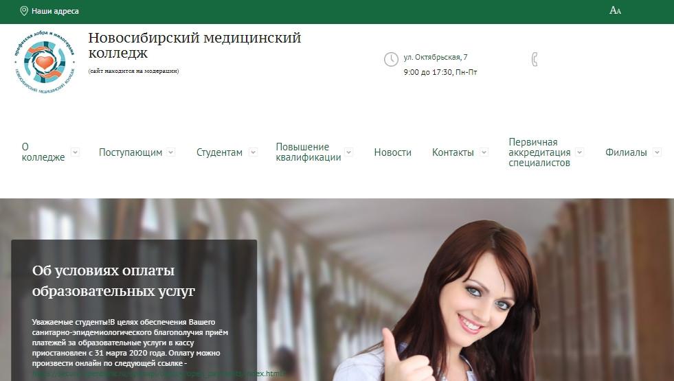 medik-spo.ru.jpg