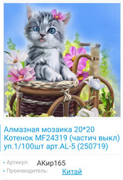 WhatsApp Image 2020-05-11 at 11.42.26.jp