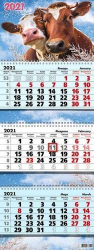 9108 КАЛЕНДАРЬКВАРТАЛЬНЫЙ 2021 СЛАДКАЯ ПАРОЧКА (ГОД БЫКА. СИМВОЛ ГОДА) (НАСТЕННЫ