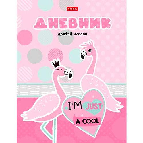 """Дневник 1-4кл. ХАТ тв.обл. """"Розовый фламинго"""" 23281 глянц.лам.блёст."""