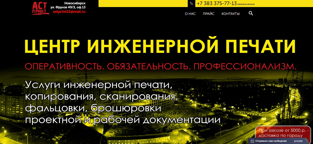 QIP Shot - Screen 017.jpg
