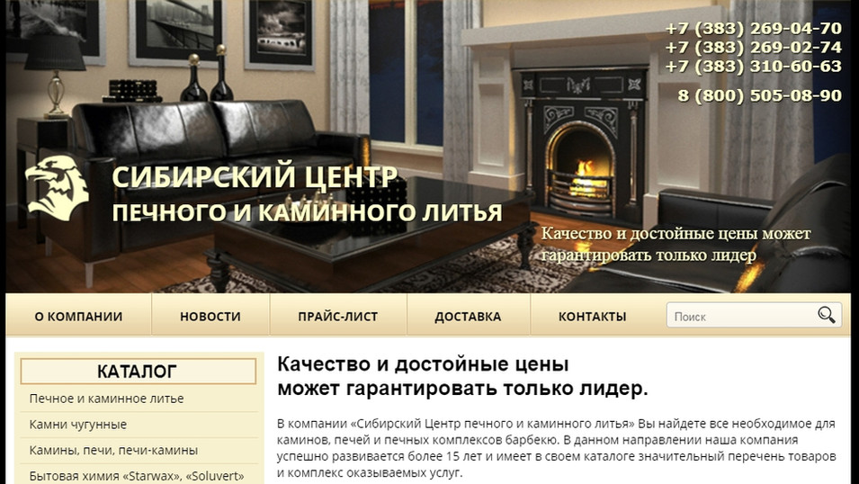 promagra.ru.jpg