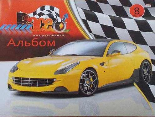 Альбом для рис. 8л. Проф-Пресс Спортивное авто 08-1151 офсет
