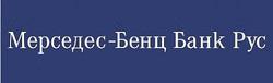 """ООО """"Мерседес-Бенц Банк"""""""